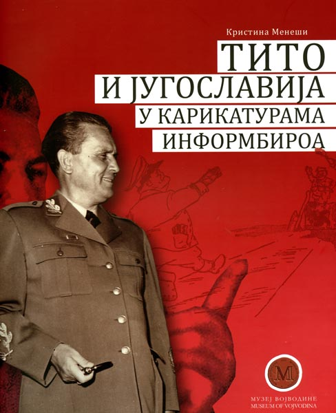 Tито и Југославија у карикатурама информбироа