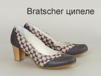 bratscher_cipele